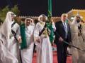 Трамп станцевал танец с саблей в Саудовской Аравии