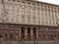 В Киеве будет флагшток за 47 млн гривен, готовят новый тендер