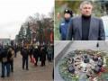 Итоги 7 ноября: новый митинг Саакашвили, провал отставки Авакова и вандализм в Киеве