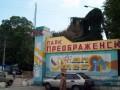 В парке Одессы ночью украли 100 новых скамеек