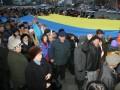 Ряд организаций намерены завтра вопреки решению суда выйти на Майдан
