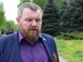 Пургин мешал Кремлю выполнять минские договоренности - журналист