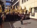 Бойцы Азова заблокировали Госфискальную службу