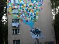 Хорошие новости 25 сентября: робот вместо человека, летающий слон в Киеве и награда Сенцова