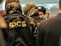 В РФ сообщили о задержании