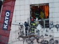 В Кемерово начали демонтаж ТЦ Зимняя вишня