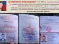 СБУ направила в суд дело российского военного Агеева