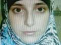 В Дагестане задержаны две женщины с поясами смертника