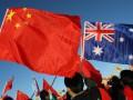Китай подтвердил арест австралийского писателя