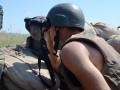 Сутки в ОСС: зафиксированы 17 обстрелов
