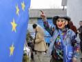 ЕС – Киеву: Выполните антикоррупционные реформы