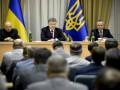 Порошенко назначил Грицака временно исполняющим обязанности главы СБУ
