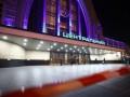 В Киеве заминировали вокзал