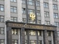 В России запретили символику ОУН и УПА