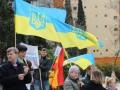 В Мадриде прошла акция в поддержку Украины