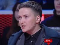 Савченко обвинила украинскую власть в войне на Донбассе