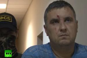 ФСБ показало видео задержания