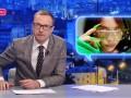 Майкл Щур раскритиковал Медведчука и похвалил Билли Айлиш