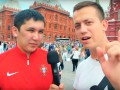 Дурнев подшутил над фанатами на Чемпионате Мира по футболу