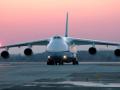 Украина и Россия начнут совместное произвоздство Ан-124 в ближайшее время - Медведев