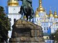 Украина попала в мировой рейтинг конкурентоспособности