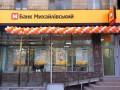 Задержан еще один подозреваемый по делу банка Михайловский