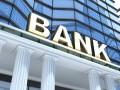 45 украинских банков закончили первый квартал с убытком