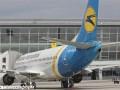 МАУ запустила рейсы в Китай