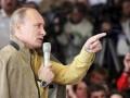 Кремль объявил конкурс на анализ ситуации в Украине еще в начале июля