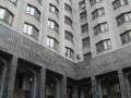Ъ: Коломойский может закрыть информагентство УНИАН