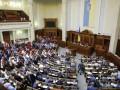Дорогой парламент: во сколько украинцам обходится Верховная Рада