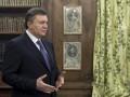 Ко дню рождения Януковича НБУ изготовит полукилограммовую золотую монету - агентство