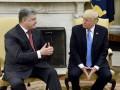 СМИ: Порошенко проведет встречу с Трампом