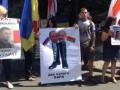 На Банковой в Киеве Лукашенко встречал пикет