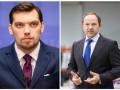 Вопрос на 99% решен: Уход Гончарука и назначение Тигипко премьером – СМИ