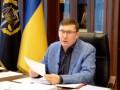 ГПУ возбудила уголовные дела после резонансных заявлений по Донбассу