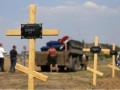 «Солдат №9». На Донбассе посреди поля нашли кладбище террористов