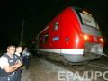 Боевики ИГ взяли ответственность за нападение на поезд в Германии