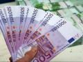 Евросоюз прекратил выпускать банкноты 500 евро