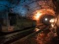 Минэнерго намерено продать 35 государственных шахт