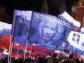 Москва обижена и разгневана отменой виз между ЕС и Украиной - СМИ