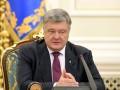 Порошенко поздравил украинцев со столетием ЗУНР
