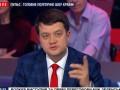 Мы не готовы дарить украинские земли и украинских граждан, - Разумков