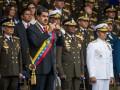 Итоги 5 июля: покушение на Мадуро, беда в Индонезии