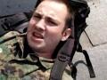 Задержан мужчина, ранивший ножом бойца ОУН в Киеве