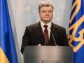 Портнов подал четвертое заявление на Порошенко в ГБР