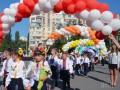 Большинство родителей в Одессе выбрали украиноязычные классы