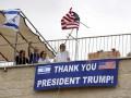 В Иерусалиме откроется посольство США