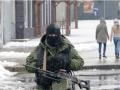 В ДНР задержали главу