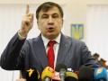 Грузия пока не может потребовать экстрадиции Саакашвили